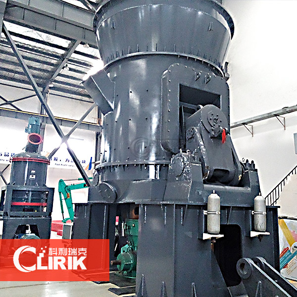limestone vertical grinding mill