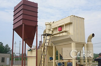 limestone grinding mill
